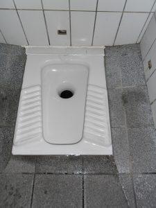 france - Bathroom In French